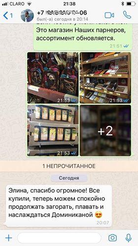 32894068_10216081896904380_8677949587270402048_n