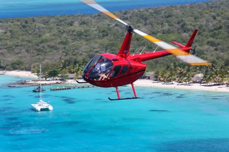 Саона экскурсия на вертолете iDominicana