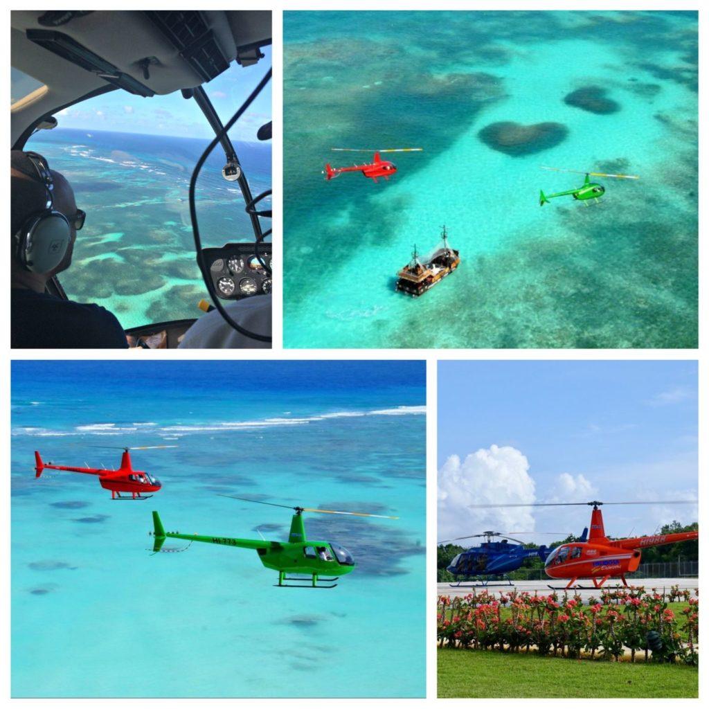 Полет на вертолете. Воздушные прогулки в Доминикане