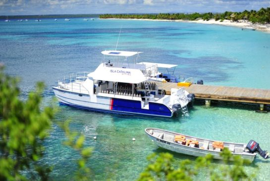 Экскурсии в Доминикане Каталина Catalina iDominicana