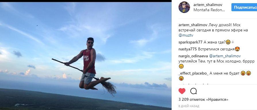 Больше не холостяк: российский телеведущий Артем Шалимов провел в Доминикане медовый месяц iDominicana