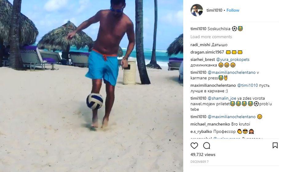 Футболист Артем Милевский в Доминикане не только загорал, но и тренировался