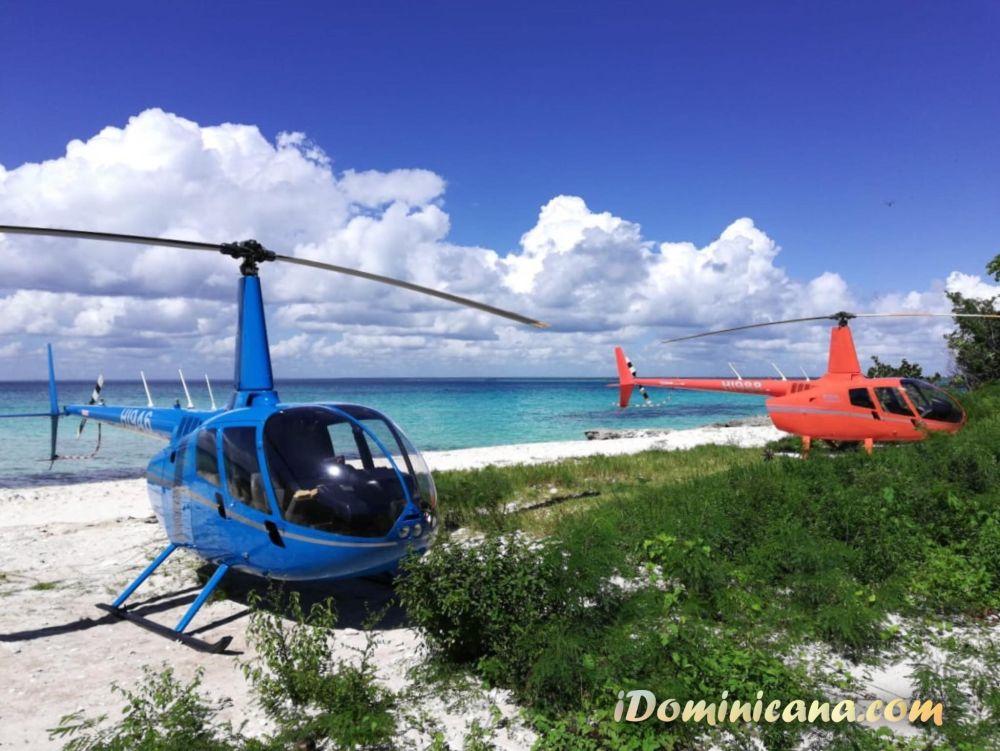 VIP-Саона экскурсия на вертолете