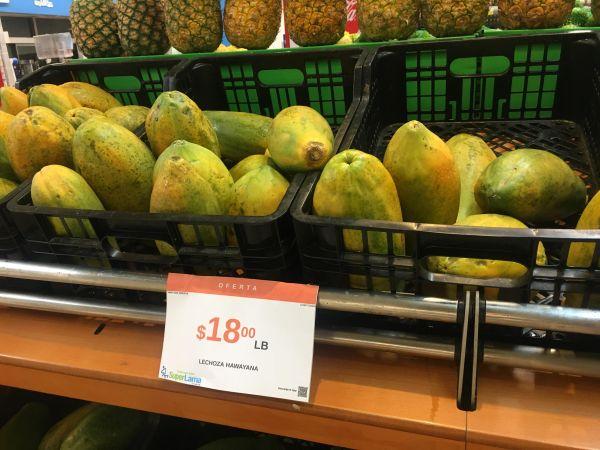 Фрукты Доминиканы: советы, фото, цены iDominicana.com
