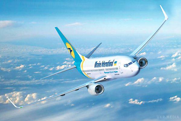 Киев Доминикана: МАУ официально объявила о прямых чартерных рейсах из Украины