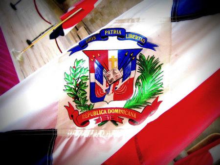 День Конституции Доминиканы