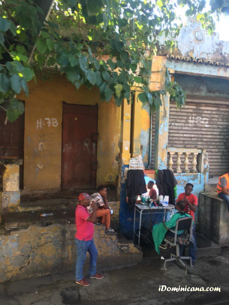 Сколько стоит жизнь в Доминикане: жилье, питание, страховка