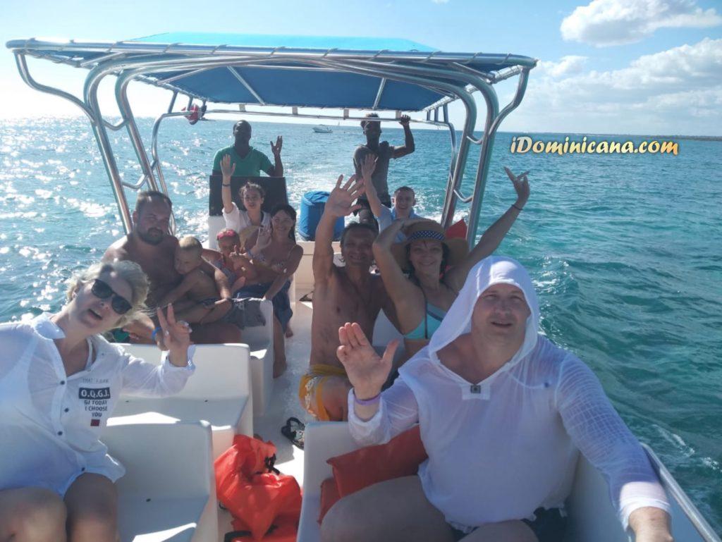 Фото наших туристов Саона Paradise