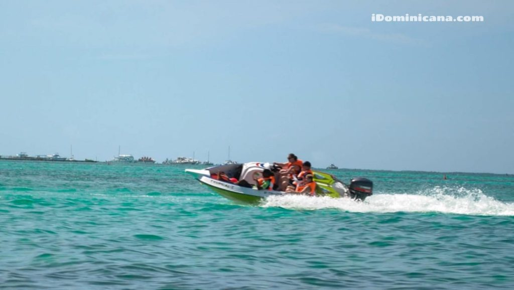 Экскурсия на скоростных лодках iDominicana.com
