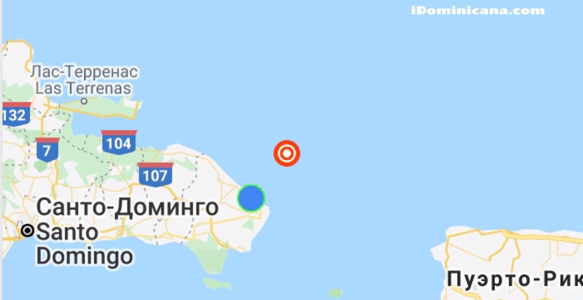 3 февраля в Доминикане произошло землетрясение магнитудой 4,8
