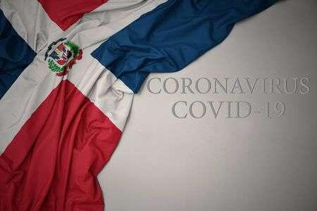 Доминикана коронавирус - статистика за 31 марта