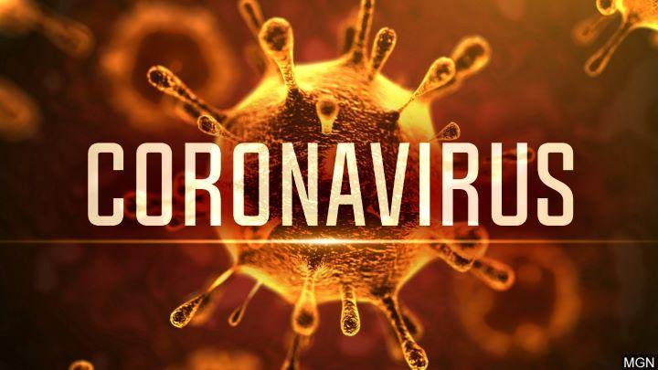 Коронавирус в Доминикане - свежие новости - 4 марта