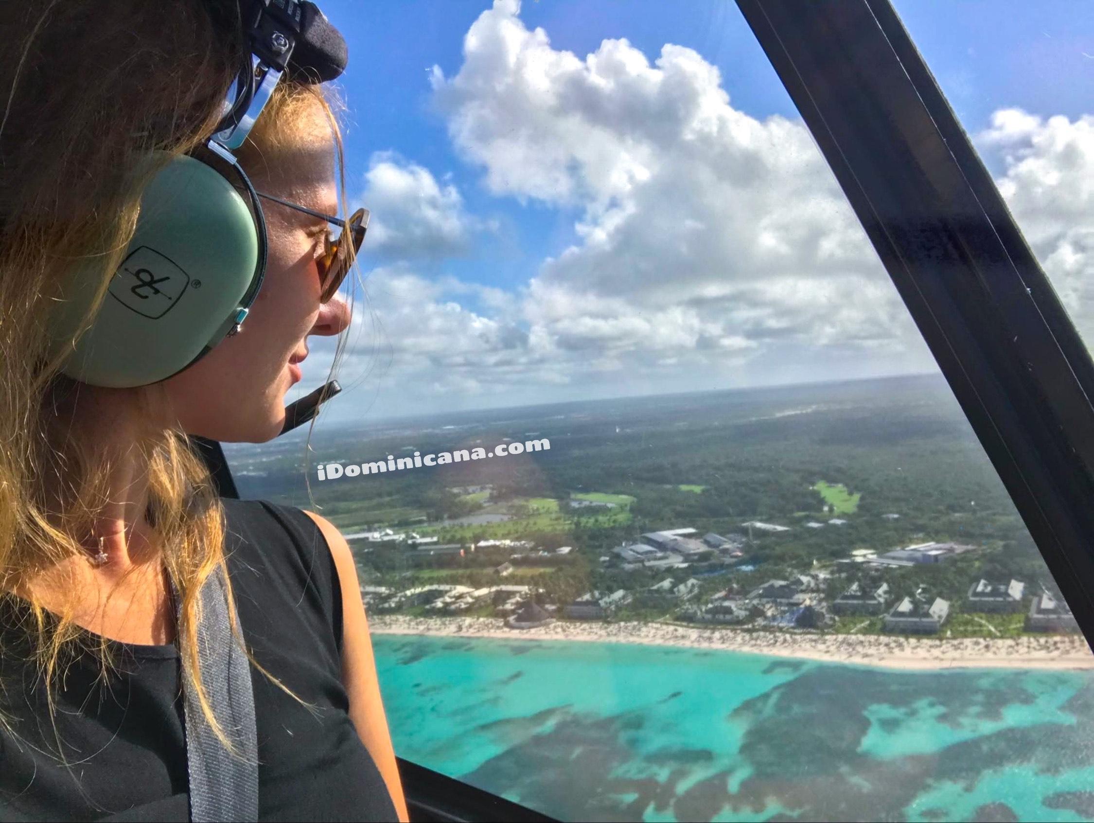 Вертолет Доминикана: воздушные прогулки iDominicana.com