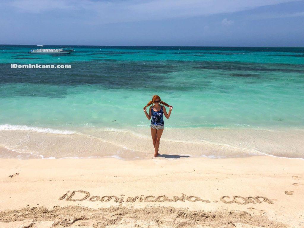 Эфир в Instagram о Доминикане: карантин, туризм, что просмотреть - Видео