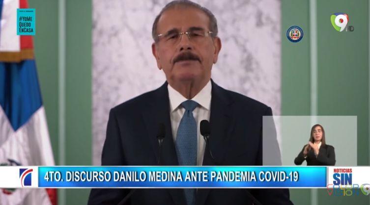 Доминикана закрыла границы до 1 июня 2020