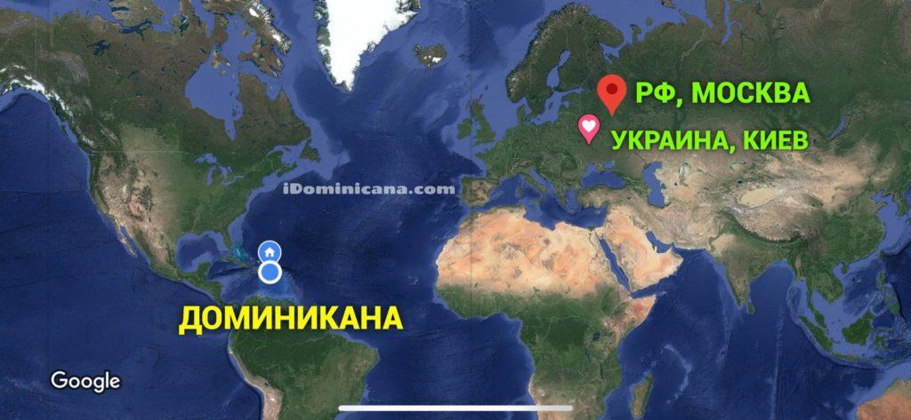 Доминикана на карте мира: где находится и сколько лететь