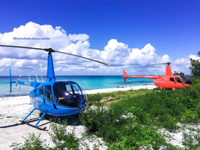 Саона экскурсия на вертолете iDominicana.com