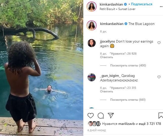 Ким Кардашьян показала, как отдыхала в Доминикане. Видео