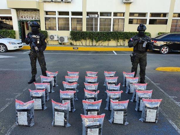 В Карибском море у берегов Доминиканы обнаружили 162 кг кокаина