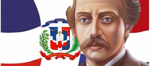 25 января объявлен выходным - День Дуарте в Доминикане