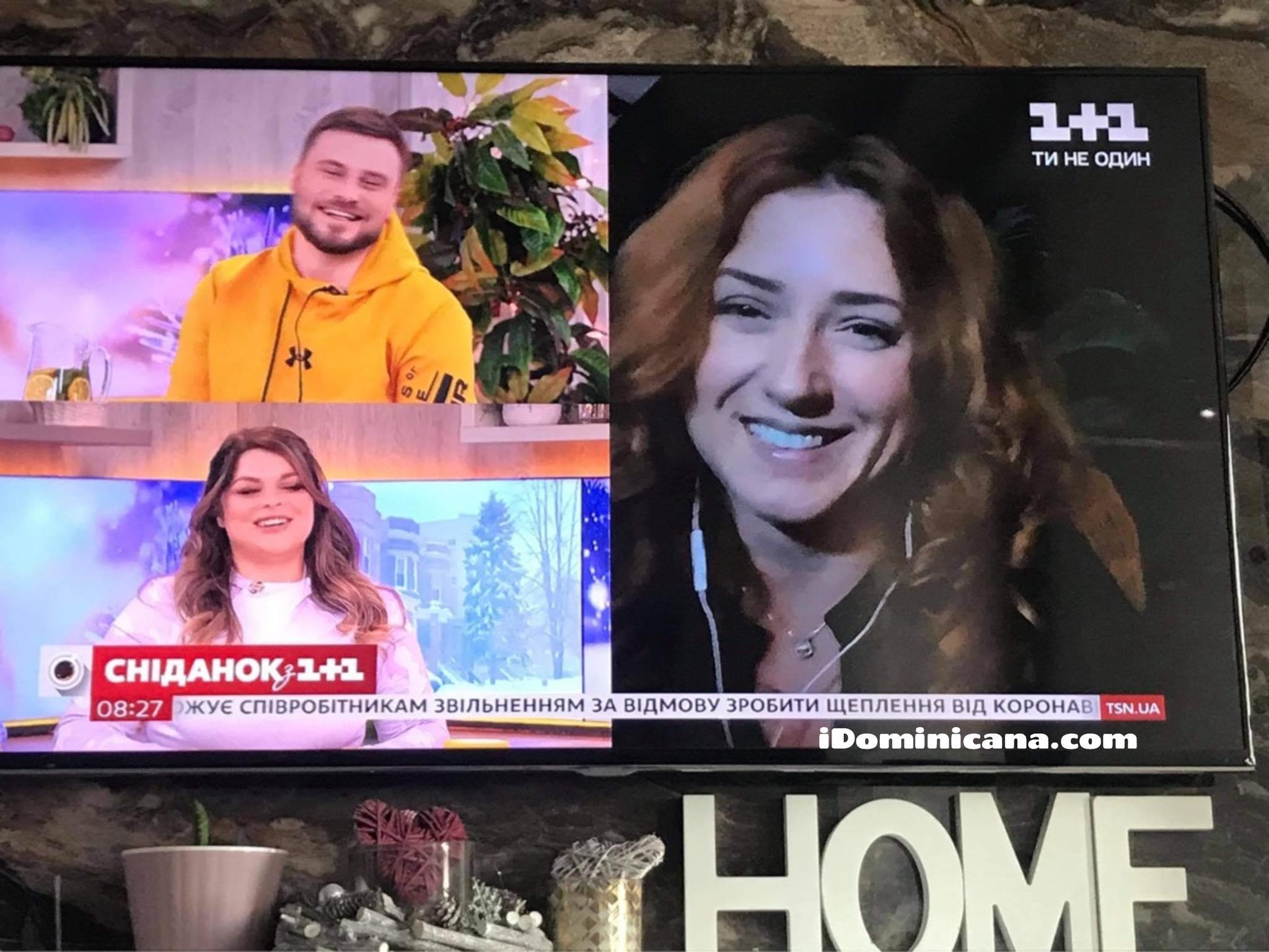 Элина Сергачева в эфире канала 1+1 рассказала об отдыхе в Доминикане в 2021 г