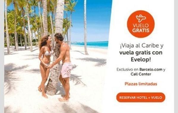 Отель Barcelo подарит своим гостям бесплатный перелет в Доминикану