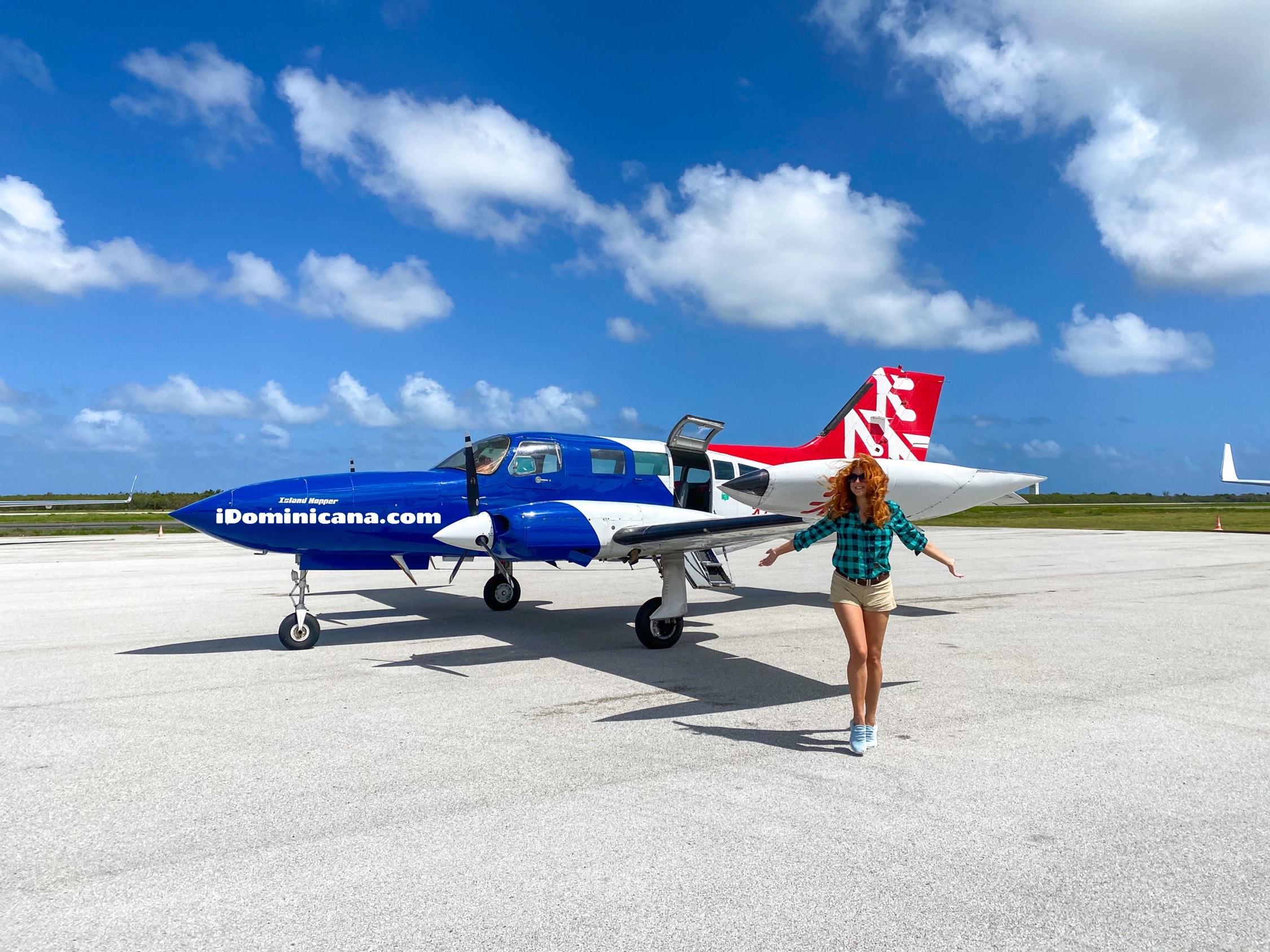 Новая экскурсия - полет на самолете в Доминикане!