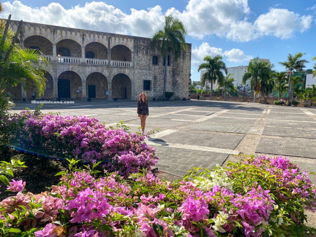 Музеи Санто-Доминго (Доминикана) снова открыты!