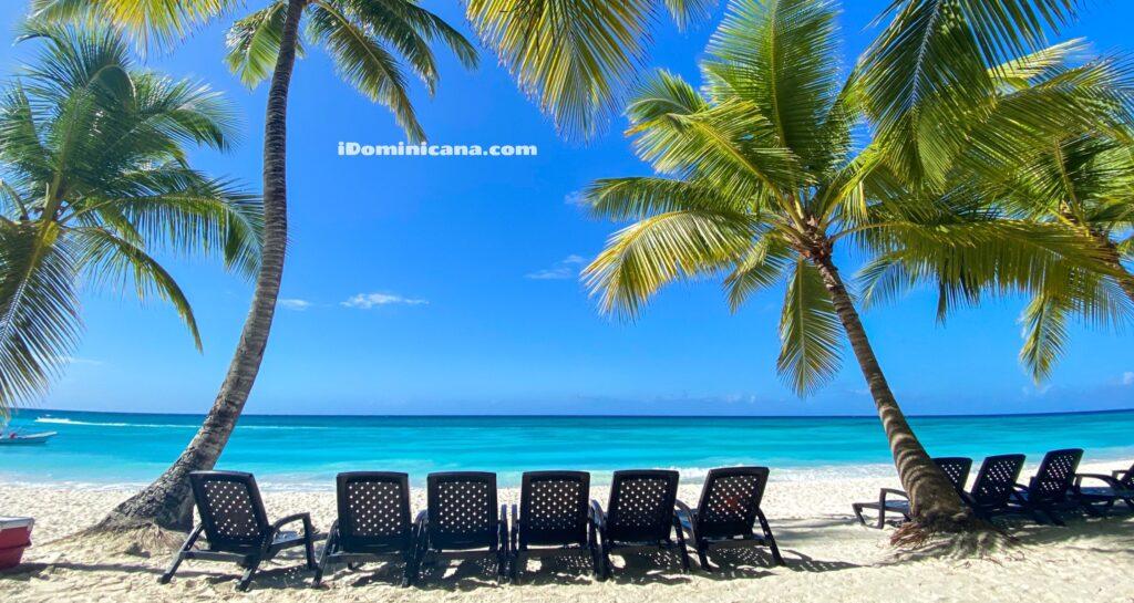Доминикана официально открыта для россиян с 9 августа 2021