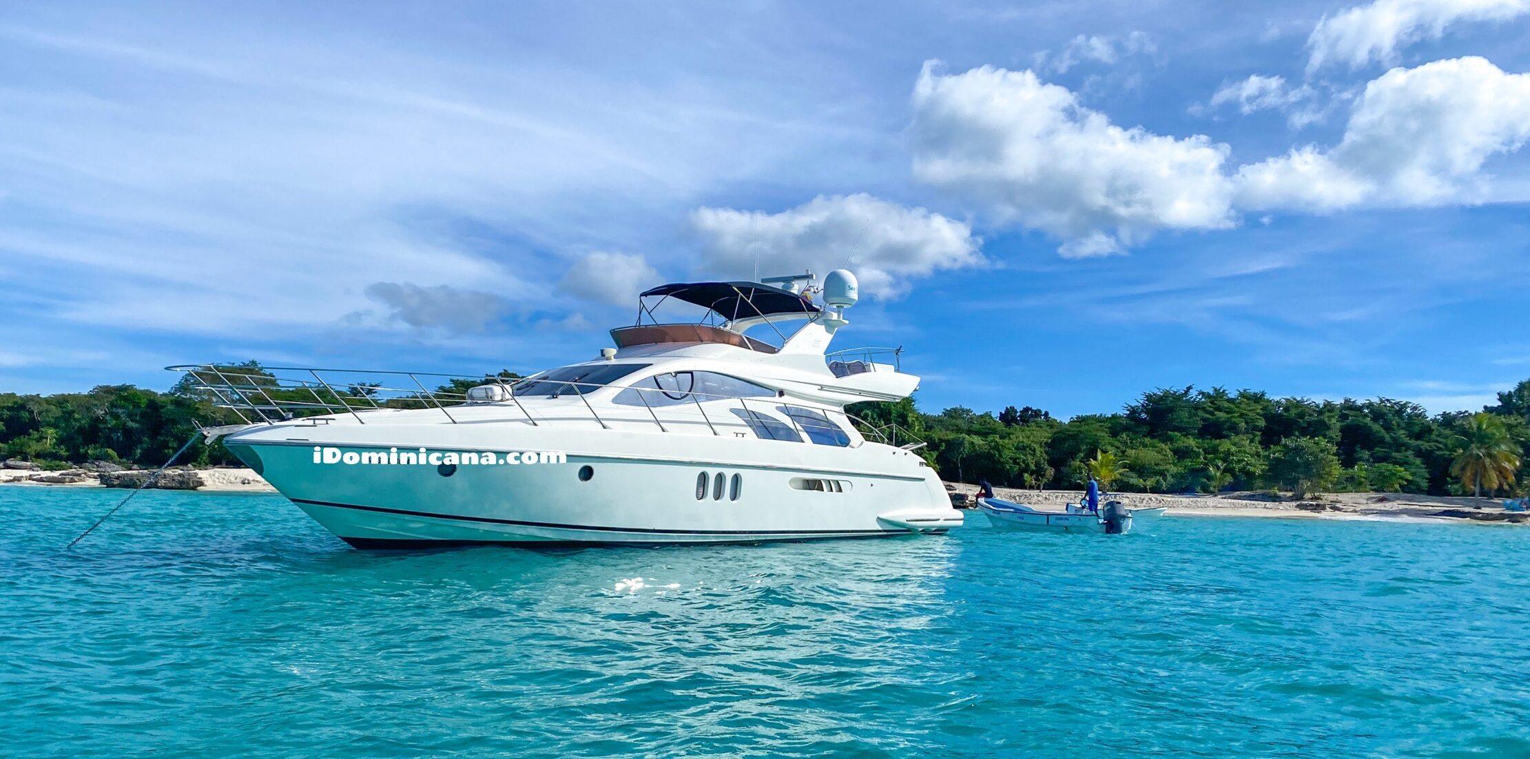 Аренда яхты (Доминикана): Sea Ray 39 футов - о.Саона, о.Каталина