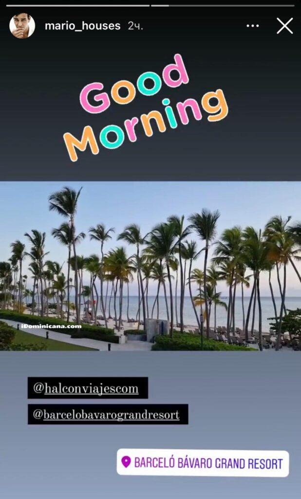 Марио Касас отдыхает в Доминикане, на курорте Пунта-Кана